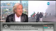 3.3.2015 За руската окупация през руско турската война и Руските фашисти