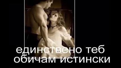 _ Bg Превод - Despina Vandi - Thelo na se do (искам да те видя)