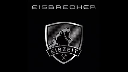 Eisbrecher - Dein Weg + превод