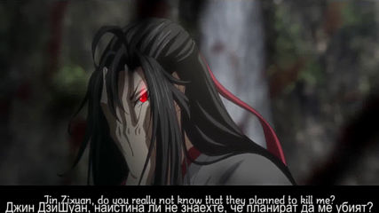 The Grandmaster of Demonic Cultivation (mo Dao Zu Shi) Season 2 Episode 6 bg sub