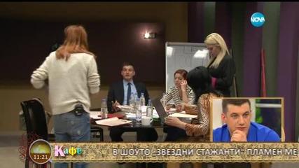 """На кафе"" с Пламен Медаров"
