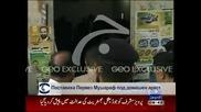 Бившият президент на Пакистан избяга от съдебна зала след заповед за ареста му