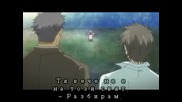 Shinrei Tantei Yakumo - 05 [ Бг превод ]