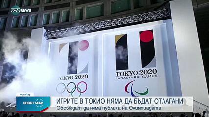 Спортни новини на NOVA NEWS (16.04.2021 - 14:00)