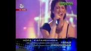 Music Idol 2 - Изпълнението На Нора 26.05.2008