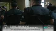 Обявяват банките, които ще изплащат гарантираните депозити в КТБ