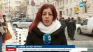 СОФИЯ СРЕЩУ БЕТОНА: Жители на няколко столични квартала излизат на протест