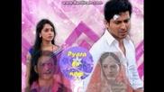 Името на любовта Pyara ka nam епизод 50