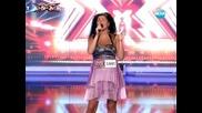 Не Съм фолк певица X - Factor България