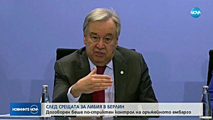Западът, Русия и арабските страни постигнаха договорка за Либия
