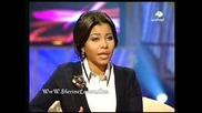 Sherine - Enta btwahheshni