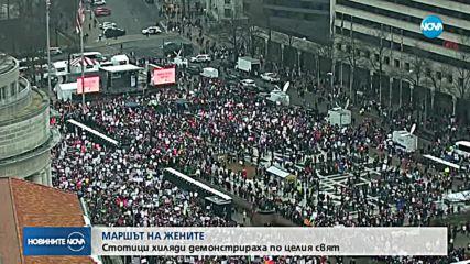 Стотици хиляди жени демонстрираха по целия свят