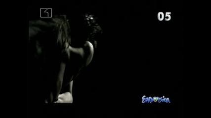 Невена Цонева - Не Изчезвай