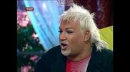 Росица Кирилова В Шоуто На Азис 11.12.2007 High-Quality