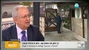 Осман Октай: Местан не е национален предател