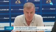 Сираков изригна заради твърденията, че Левски слага тире