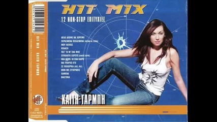 Keti Garbi - Hit Mix