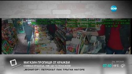 Магазин пропищя от кражби