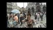 Венеция - Площад `Сан Марко`