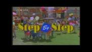 Стъпка по Стъпка - С2 Е23 Bg Audio