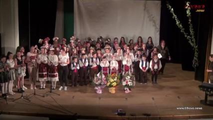 "Концерт на ЦПЛР-ОДК Елхово, ""Децата на Елхово празнуват"" - 30 март 2018г."