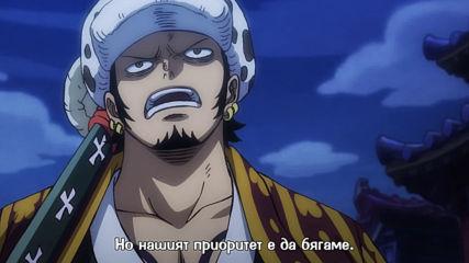 [ Bg Subs ] One Piece - 924 [ Otaku Bg ]