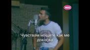 Giannis Ploutarxos - Den Einai Tora Pia Edo (превод)