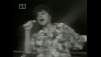 Деян Неделчев - Мечта На Име Анна - Албум На Братя Неделчеви - 1993