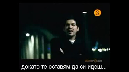 [бг превод] Inxs - Afterglow