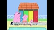Британско издателство препоръчва в детски книги да не се споменават прасета