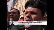 Пожар избухна в сградата на вътрешното министерство на Египет