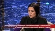 Възпитава ли българското образование хомосексуализъм?
