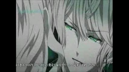 Diabolik Lovers Shu x Yuma Yui Monster