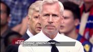 Футбол: Арсенал – Кристъл Палас на 17 април по Diema Sport HD