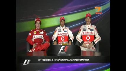 Формула1 Гран При На Абу Даби 2011 (8/8)