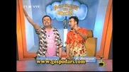 Господари на ефира 01.07.2008 - Част 2