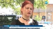 Стрелба и сблъсъци в Сливен