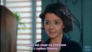 Войната на розите ~ Gullerin Savasi еп.29-2 Турция Бг.суб.