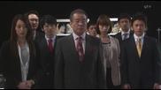 Rebound (2011) E09