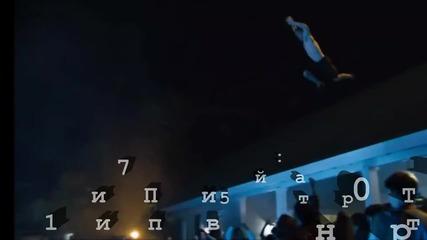 15 Септември - Project X Teen Party Sofia