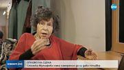 Стоянка Мутафова отново на сцена, няма намерение да си дава почивка