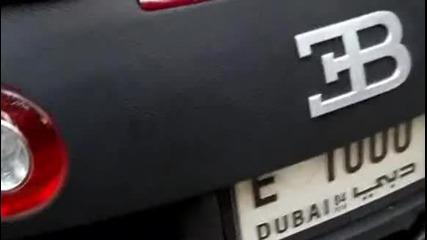 Какво карат в Дубай ???
