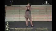 Ивон Владиславова