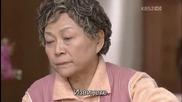 Бг субс! Ojakgyo Brothers / Братята от Оджакьо (2011-2012) Епизод 24 Част 2/2