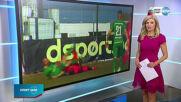 Спортни новини (03.03.2021 - късна емисия)