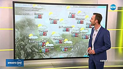 Прогноза за времето (24.02.2020 - сутрешна)
