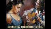 Ефрем Амирамов - Каким меня ты ядом напоила
