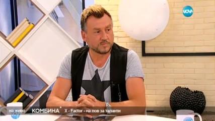 Любо Киров - талантът като бизнес