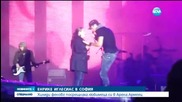 Енрике Иглесиас пя в София с рана на челото