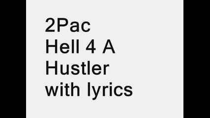 Докъде стигаме в забравата на качеството - 2pac Hell 4 A Hustler With Lyrics